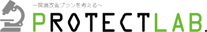 プロテクトラボ(ロゴ)